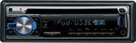 Slade Auto Electrical Kenwood KDC-W4544U MP3/WMA/AAC USB/CD-Receiver with iPod control